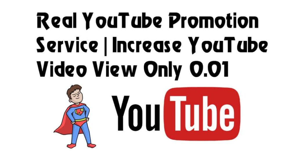 real youtube promotion